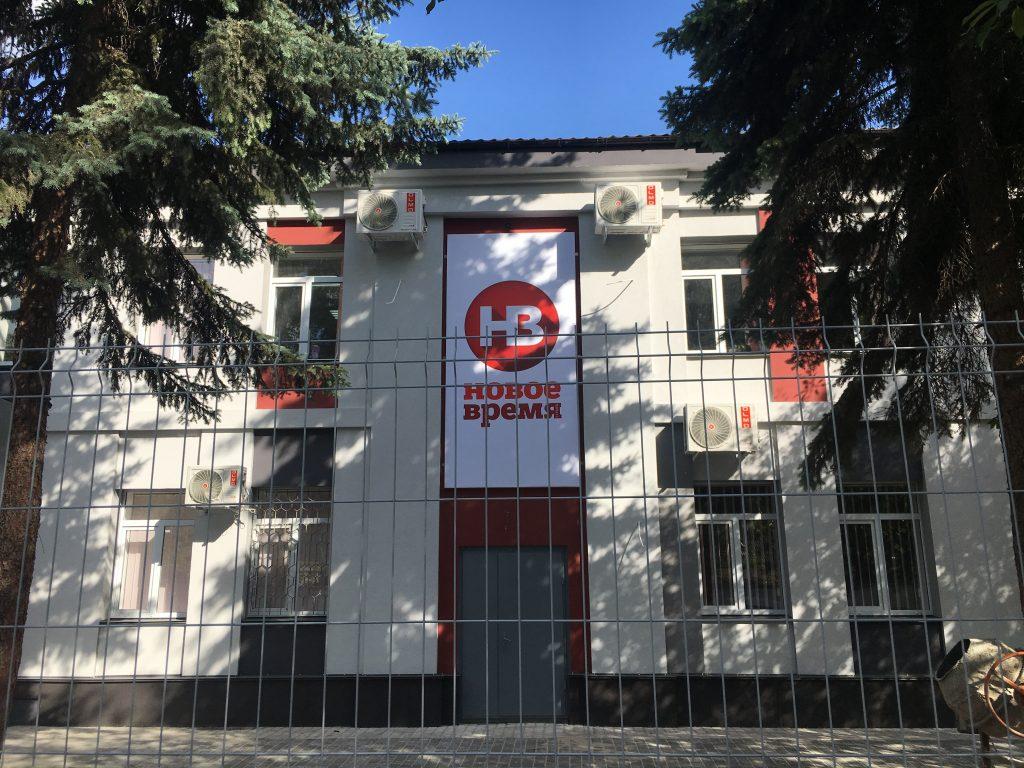 г.Киев, ул. Фрунзе